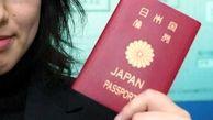 ویزای شنگن برای شهروندان ایرانی صادر نمیشود