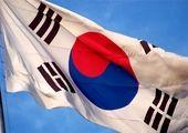 فوری/ کره جنوبی دلارهای ایران را آزاد می کند