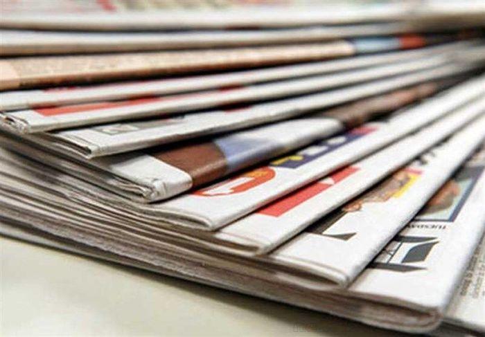 سیر تا پیاز هجدهمین دوره انتخابات نماینده مدیران مسئول در هیات نظارت بر مطبوعات