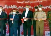 برگزاری نمایشگاه در تهران ممنوع شد