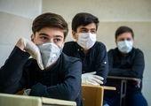 اپیدمی بیماریهای ویروسی از مدارس آغاز میشود