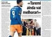 غوغای طارمی در لیگ پرتغال