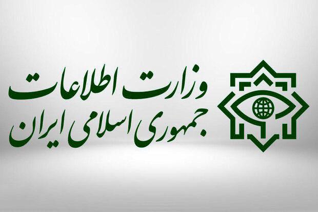 ورود وزارت اطلاعات به پرونده زمین خواری در تهران