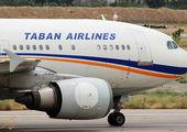 مسافر پرخاشگر هواپیما را مجبور به فرود اضطراری کرد!
