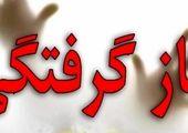 نوه امام عزادار شد