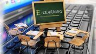 آموزش و پرورش مدرسه ملی مجازی راهاندازی میکند