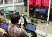تعیین نرخ ارز به بورس واگذار میشود؟
