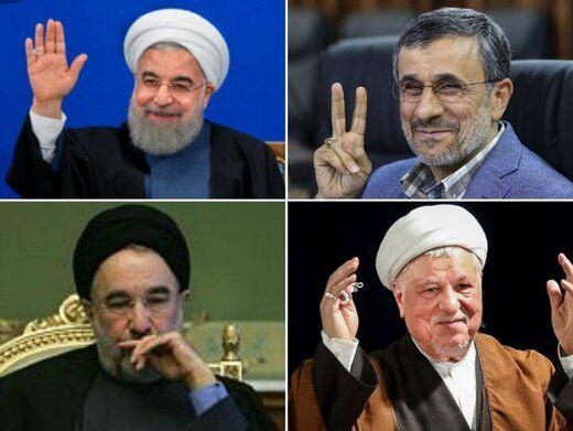 کدام رئیس جمهورهای ایران اپوزیسیون نظام شدند؟
