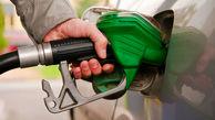 واریز سهیه بنزین مرداد ماه+ جزئیات