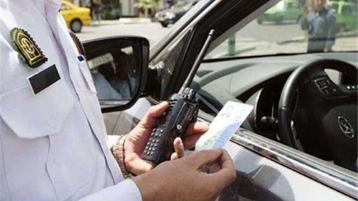 چهارشنبه چند خودرو در تهران جریمه شد؟