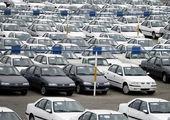 قیمت های اعلامی خودرو از سوی شورای رقابت تکذیب شد/فیلم