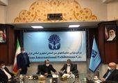 اخبار نمایشگاه های استانی را در سایت نمایشگاه تهران بخوانید