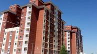 میانگین قیمت هر متر مربع مسکن ملی اعلام شد