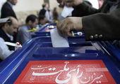 ظریف، شرط خود را برای ثبت نام در انتخابات ریاست جمهوری اعلام کرد