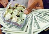 جدیدترین قیمت سکه، طلا و ارز