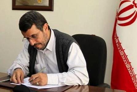 نامه مهم احمدی نژاد به روحانی