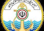 ایران رتبه پنجم در صنعت پهپادسازی جهان