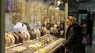 قیمت طلا و سکه در بازار تغییر کرد + آخرین جزییات