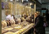 پیشبینی مهم از قیمت طلا