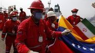قرارداد بزرگ نفتی بین ایران و ونزوئلا امضا شد