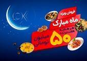 افتتاح و بهرهبرداری از فاز دوم انبار مرکزی افق کوروش در کرمانشاه