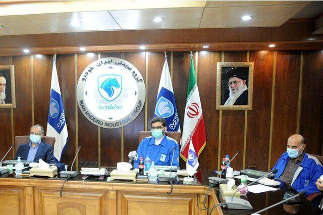 توافق ایجاد کارگروه مشترک ایرانخودرو و ایمیدرو