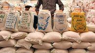 قیمت انواع برنج در بازار + جدول