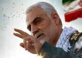 واکنش پمپئو به فایل صوتی ظریف و ترور سردار سلیمانی