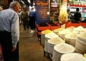 قیمت برنج در بازار اعلام شد (۱۴۰۰/۲/۷)