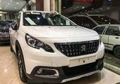 آخرین قیمت محصولات ایران خودرو در بازار+ جدول