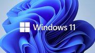 انتشار اولین پیش نمایش ویندوز ۱۱