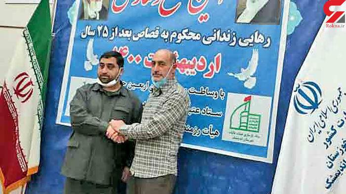 قدیمیترین اعدامی ایران نجات پیدا کرد! / عکس