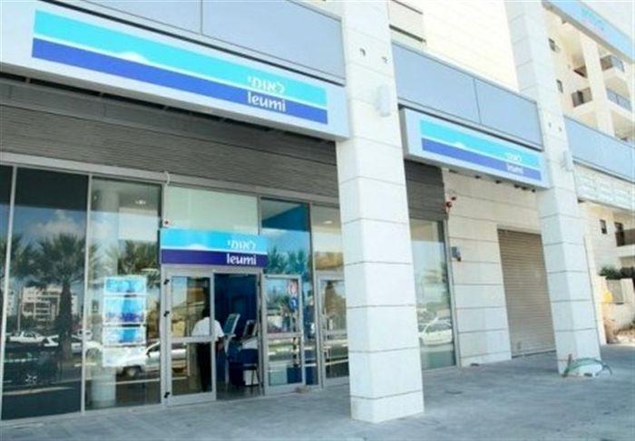 اولین بانک اسرائیلی  در امارات افتتاح می شود