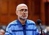 سحر تبر به ۱۰ سال حبس محکوم شد