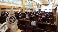 تعلیق کد بورسی شرکت های خریدار اسلب متخلف + جزئیات