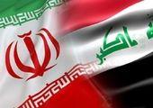 عراق قسمتی از طلب ایران را پرداخت کرد