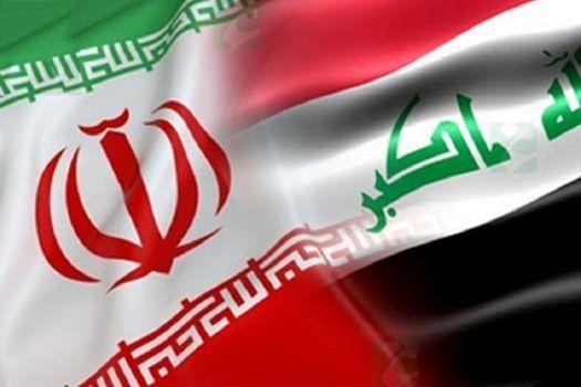 کاهش چشمگیر صادرات ایران به عراق