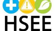 قدردانی وزارت صمت از اقدامات HSEE ایمیدرو