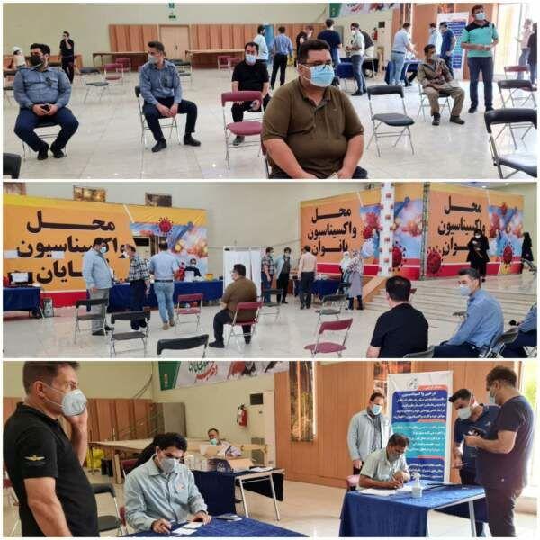 آغاز واکسیناسیون کارکنان شرکت فولاد خوزستان