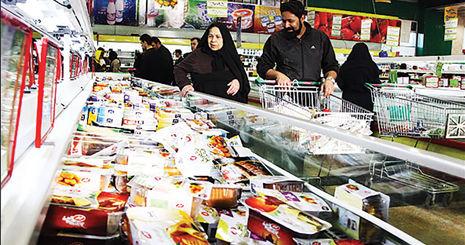 نوشدارویی برای مرگ در تهران