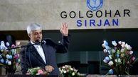 وزیر ورزش از فعالیتهای گلگهر تقدیر کرد