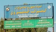 اقدام عجیب و جدید عراق برای ترانزیت جاده ای