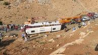 پرونده حادثه اتوبوس خبرنگاران به کجا رسید؟