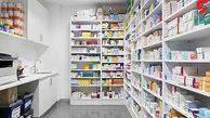 احکار داروهای کمیاف توسط دکتر تهرانی