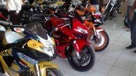 جدیدترین قیمت انواع موتور سیکلت در بازار