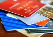 نرخ سود بین بانکی بازهم کاهش یافت