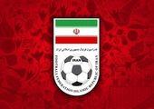 حذف اسطوره های ایرانی از فهرست برترین بازیکنان آسیا!