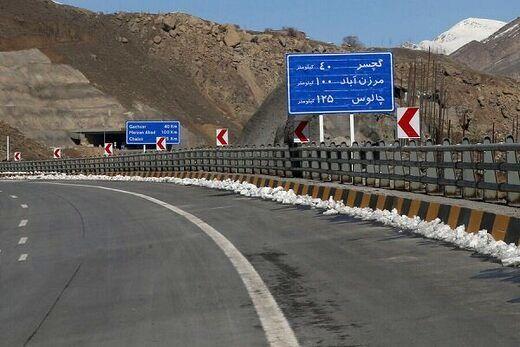 نرخ جدید عوارض آزادراه تهران- شمال اعلام شد