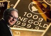 آینده قیمت طلا چه می شود؟