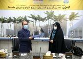نمایش تمدن و صلحدوستی ایران را در قالب اکسپو